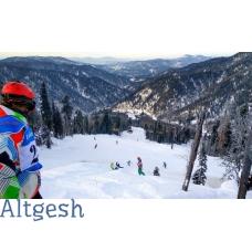 Артыбаш, Тур выходного дня