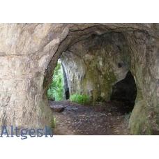 Тавдинские пещеры, Арка желаний