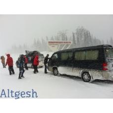 Трансфер Горно-Алтайск - Шерегеш, Шерегеш - Горно-Алтайск