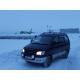 Трансфер Горно-Алтайск - Тюнгур, Мульта микроавтобус