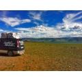 Рыбалка, Фото тур, Монголия